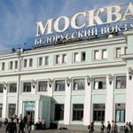 Московские жд вокзалы