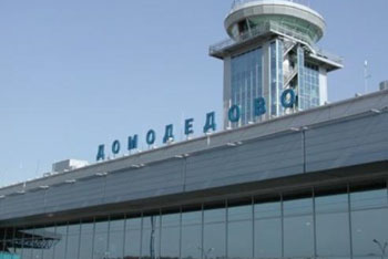 аэропорты в Москве