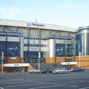 стадион Хампден