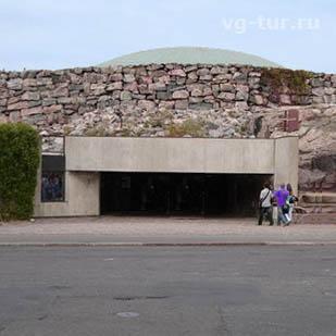 Темппелиаукио – «каменная современность»