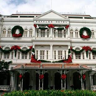 Сингапур. Отель Раффлз