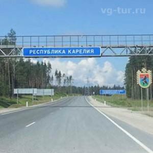 Путешествие в Карелию автомобилем