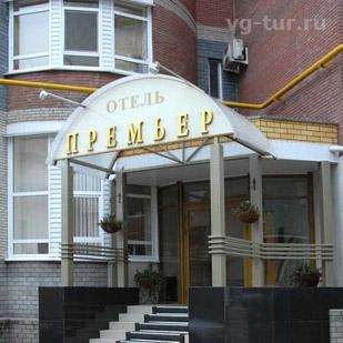 Отели и гостиницы в Нижним Новгороде
