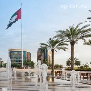 площадь Абу-Даби