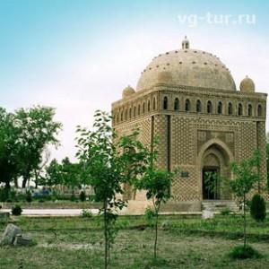 мавзолей Хасанидов