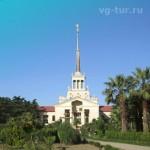 Курорт и культурный центр - Сочи