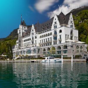 Park Hotel Vitznau. Швейцария