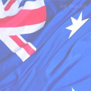 австралийский этикет