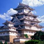 Идеально восточная Япония